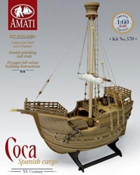 AMATI-570