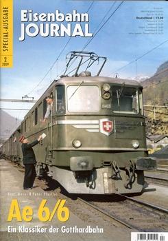 EJ-540902