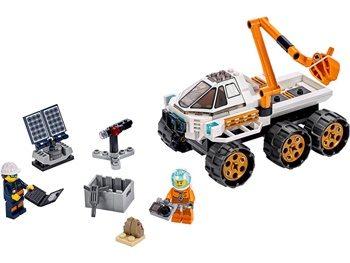 LEGO-60225