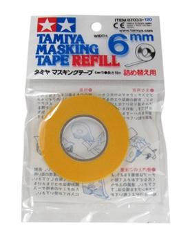 TAMIYA-87033