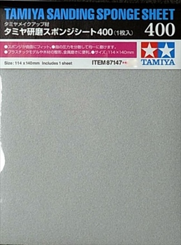 TAMIYA-87147