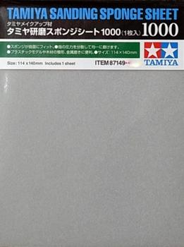 TAMIYA-87149