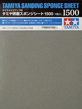 TAMIYA-87150