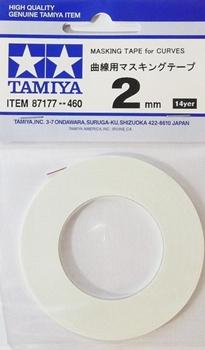 TAMIYA-87177