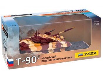 ZVEZDA-2500
