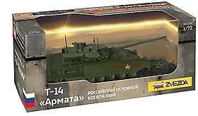 ZVEZDA-2507