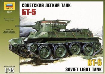 ZVEZDA-3507