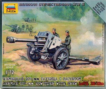 ZVEZDA-6121