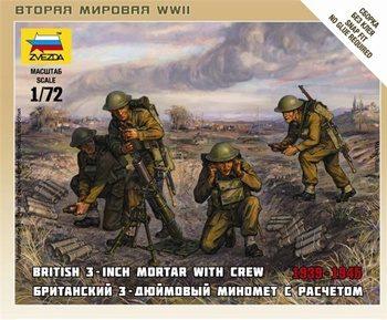 ZVEZDA-6168