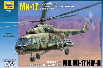 ZVEZDA-7253