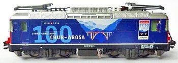 KATO-7074051
