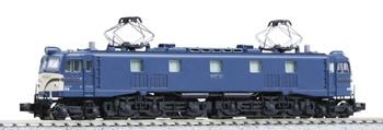 KATO-3049