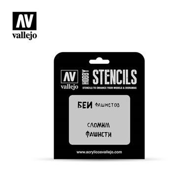 VALLEJO-ST-AFV004
