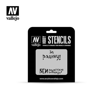 VALLEJO-ST-AFV005