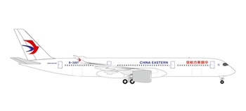 China Eastern Airlines Airbus A350-900.