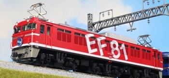 Locomotora EF 81 95. Escala HO.