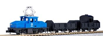 Tren de mercancías Chibi Convex Inaka (azul).