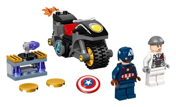 MARVEL: Capitan America Hydra.