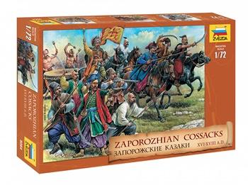 Zaporozhian cossacks XVI-XVIII A.D. 27 figuras