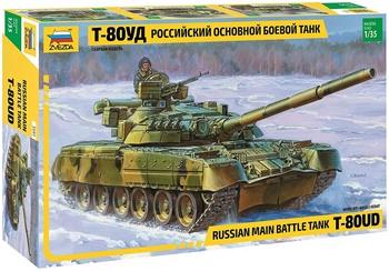 Tanque ruso T-80UD. Kit de plástico escala 1/35.