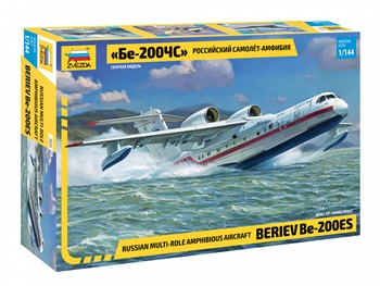 Amphibious aircraft russian. Kit de plástico escala 1/144.