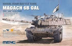 Israeli main battle tank Magach 6B GAL.